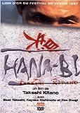 echange, troc Hana-Bi - Edition Collector 2 DVD