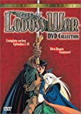 Record of Lodoss War: Episodes 1-13 (Collector's Edition)