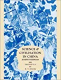 img - for Science and Civilisation in China: Volume 6, Biology and Biological Technology, Part 5, Fermentations and Food Science book / textbook / text book