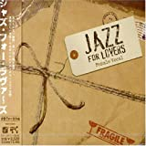 JAZZ for Lovers~女性ヴォーカル編~