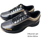 (ABS) ボウリングシューズ S-770 全3色 【ボウリング用品】