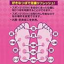 安心の日本 製組み替え自由のツボ押しインソール中敷 足裏の疲れをマッサージ 魔法のつぼ (約24.5~27.0cm, ブラック)
