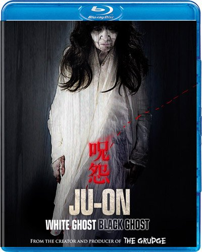 Cover art for  Ju-On White Ghost / Black Ghost [Blu-ray]
