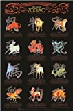 Asian Oriental Chinese Zodiac Poster 24″ x 36″ All 12 Animals