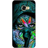 For Samsung Galaxy C5 Famous Girl ( Famous Girl, Face, Nice Face, Beautiful Face ) Printed Designer Back Case Cover By FashionCops