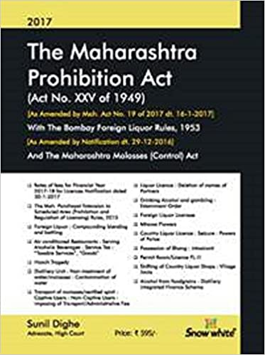 Maharshtra Prohibition Act Book 2017- Sunil Dighe