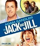 ジャックとジル [Blu-ray]