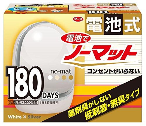 アース製薬 電池でノーマット180日用セット ホワイトシルバー (器具+つけかえ)