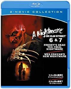 Nightmare On Elm Street 6 Stream