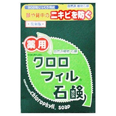 黒龍堂 クロロフィル石鹸 復刻版 85g