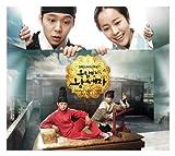 屋根部屋の皇太子 韓国ドラマOST Part. 1 (SBS) (韓国盤)