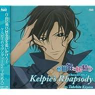 Hakushaku to Yousei:Kelpie No