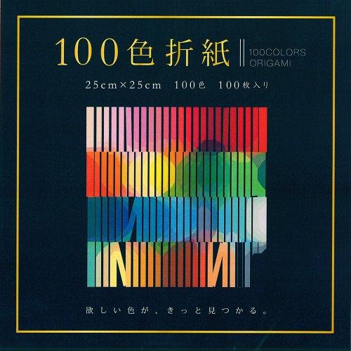 origami-papier-de-ee-h-100-c-06-100-color-origami-25-cm
