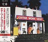 ギター・ワークショップ Vol.1