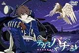 テガミバチ REVERSE DVD 02巻 初回限定版 1/28発売