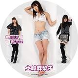 GIRLS TRAIN 動画付写真集 No.292 土岐麻梨子