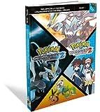 Pokémon: Schwarze Edition 2 / Pokémon: Weiße Edition 2 - Das offizielle Pokémon Lösungsbuch für die Einall-Region, Band 1