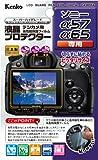 Kenko カメラ用アクセサリ