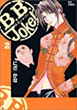 B.B.joker (2) (Jets comics (198))