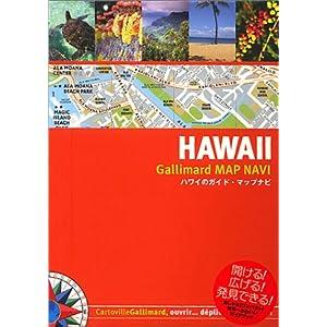 HAWAII Gaillimard MAP NAVI ハワイのガイド・マップナビ