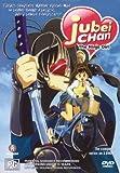 Jubei Chan The Ninja Girl - Complete Series - Australian (Region 4)