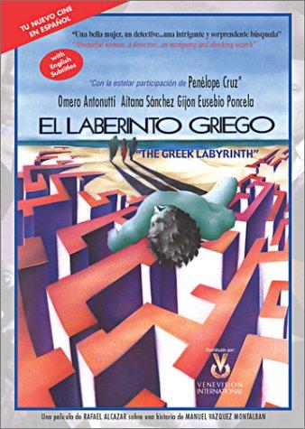 the-greek-labyrinth-el-laberinto-griego-import-usa-zone-1