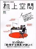 ISBN:477790265X