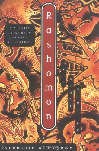 rashomon effect essay
