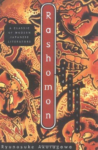 rashomon effect essay