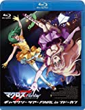 Image de Macross Frontier Galaxy Tour Final in Budokan [Blu-ray]