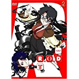 Read or Die - OVA 1-3