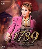 月組宝塚大劇場公演 スペクタクル・ミュージカル『 1789 —バスティーユの恋人たち—』 [Blu-ray]