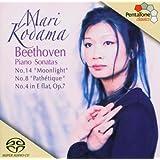 "Beethoven: Piano Sonatas No. 14 ""Moonlight"", No. 8 ""Pathétique"", No. 4 in E flat, Op. 7 [Hybrid SACD]"