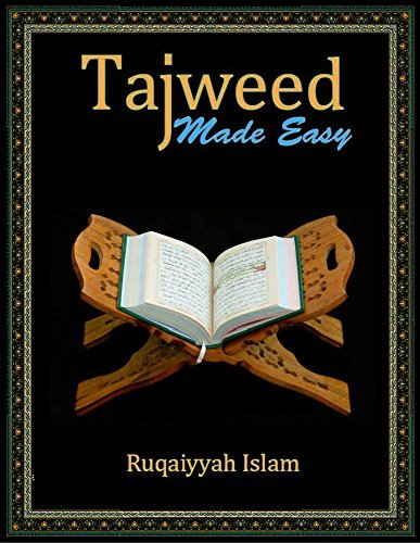 Tajweed Made Easy (Islam Made Easy compare prices)