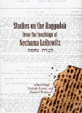 img - for Studies on the Haggadah: From the Teachings of Nechama Leibowitz book / textbook / text book