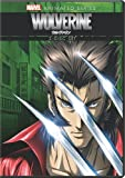 Marvel Anime: Wolverine - Complete Series