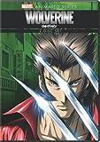 Marvel Wolverine: Animated Series [DVD] [Region 1] [US Import] [NTSC]