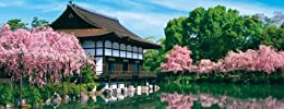 1000ピース 桜映える平安神宮 71-351