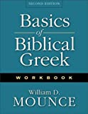 Basics of Biblical Greek Workbook (0310250862) by Mounce, William D.