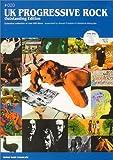 ディスクガイドシリーズ(20) UKプログレッシヴ・ロック (アウトスタンディング・エディション)