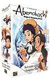 echange, troc Abenobashi Magical Shopping Street - Coffret 3 DVD - Intégrale - 13 épisodes VOSTF