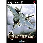 ENERGY AIRFORCE(エナジーエアフォース)