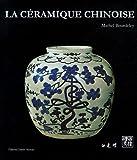 echange, troc Michel Beurdeley - La céramique chinoise