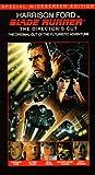 Blade Runner VHS Tape