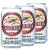 キリン ラガービール 缶 350ml×24本