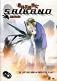 echange, troc Saikano 1: Girlfriend [Import USA Zone 1]