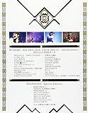 Image de MAMORU MIYANO LIVE TOUR 2012-13~BEGINNING!~ [Blu-ray]