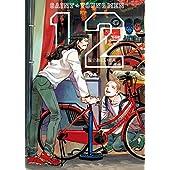 聖☆おにいさん(12) (モーニングコミックス)