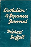 img - for Evolution: A Japanese Journal book / textbook / text book