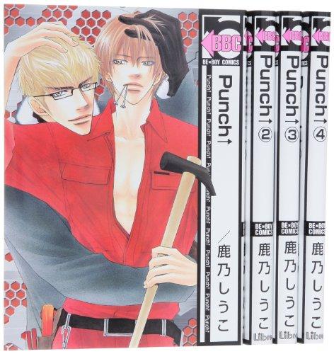 Punch↑ コミック 1-4巻セット (ビーボーイコミックス)